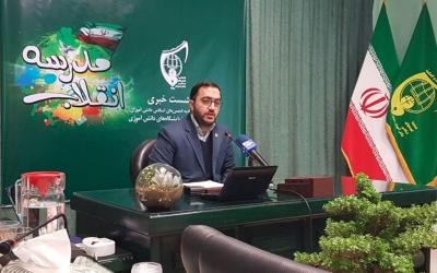 دبیرکل اتحادیه انجمنهای اسلامی دانشآموزان خبر داد: برگزاری نمایشگاه مدرسه انقلاب در 3500 دبیرستان
