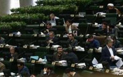 تعیین سقف اخذ یا تضمین کمکهای بلاعوض بینالمللی دولت