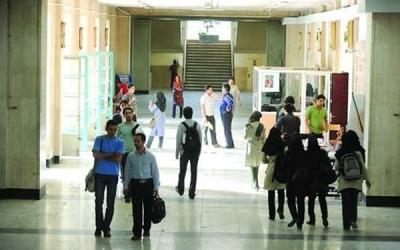 نرخ وثیقه ملکی برای بورس اعزام به خارج اعلام شد+ جدول
