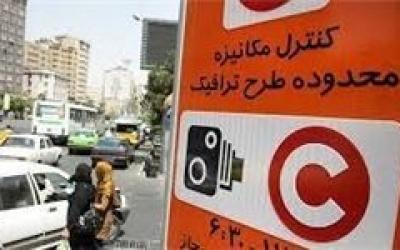 اعلام ارقام پیشنهادی شهرداری تهران برای ورود به محدوده طرحهای ترافیک و زوج و فرد