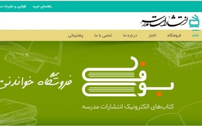 «گنجینه ادبیات کودک و نوجوان ایران» منتشر میشود