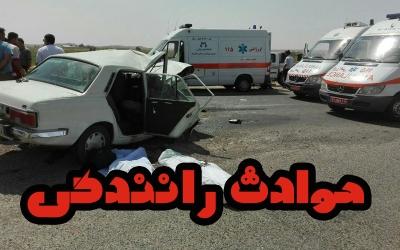افزایش 10 درصدی فوتیهای ناشی از تصادفات رانندگی در مازندران