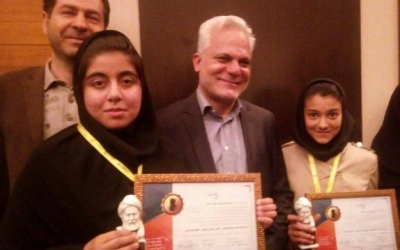 رتبه برگزیده دومین جشنواره ملی دانش آموزی ابن سینا