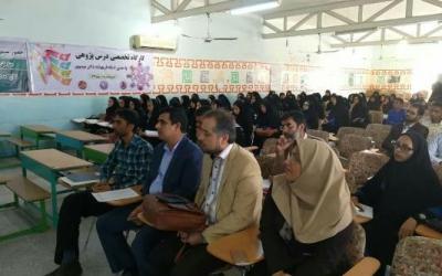 برگزاری کارگاه تخصصی درس پژوهی مناطق شرق و مرکز هرمزگان در میناب