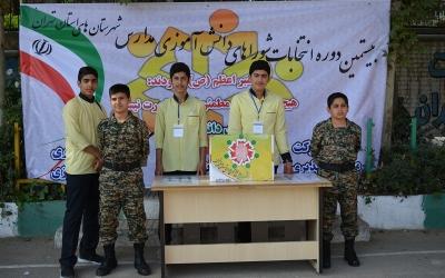 بیستمین دوره انتخابات دانش آموزی در شهریار برگزار شد