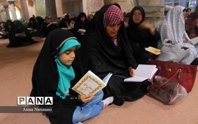 دعای روز عرفه در مسجد جامع تبریز