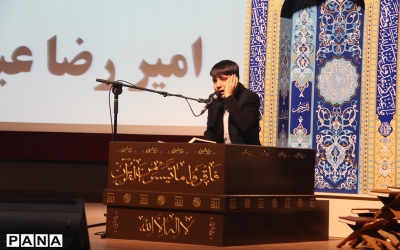 آیین تجلیل از اولیای دانش آموزان حافظ قرآن در تبریز