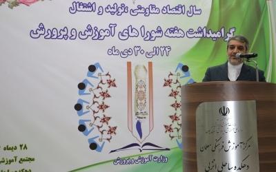 انزلی میزبان همایش گرامیداشت هفته شوراهای آموزش پرورش استان گیلان