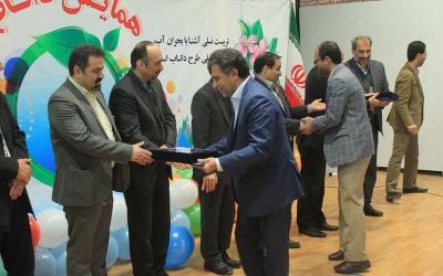 رتبه های برتر جشنواره داناب به رابطان و دانش آموزان كاشان رسید