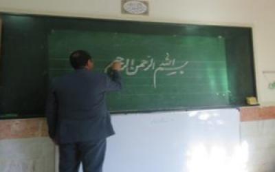 برگزاري دوره ضمن خدمت خط تحريري در شهرستان تفرش