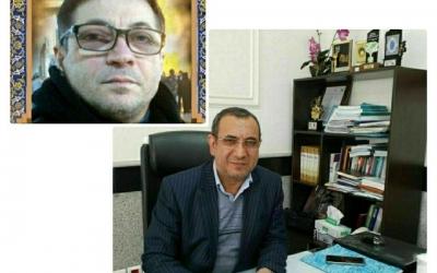 پیام تسلیت مدیرکل آموزش و پرورش مازندران به مناسبت شهادت جانباز مصطفی علمدار