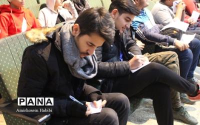 دور جدید کلاسهای خبرنگاری دانشآموزی در سه شهر مازندران آغاز شد