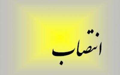 دو انتصاب جدید در اداره کل اوقاف و امور خیریه مازندران