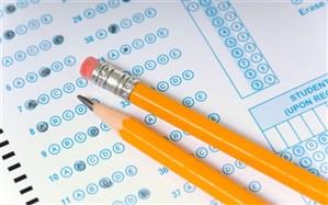 اعلام جزئیات نحوه ورود مهارتآموزان به سامانه آزمون اصلح دانشگاه فرهنگیان