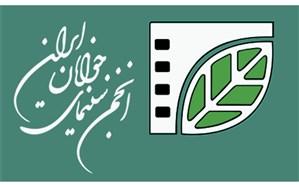 ثبت 1312 اثر برای رقابت  در جشنواره تسنیم