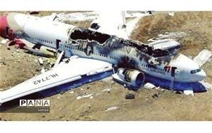 «یخ زدگی هواپیما» و «ضعف نظارتی سازمان هواپیمایی» علت اصلی سقوط پرواز یاسوج