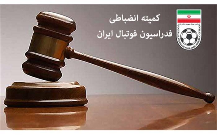Image result for استقلال تهران فدراسیون