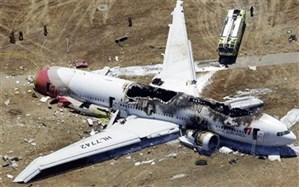سقوط هواپیما در سوئد با ۹ کشته