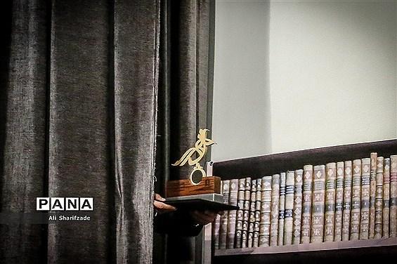 جشن کتاب سال سینمای ایران