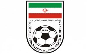 واکنش فدراسیون فوتبال به شیوع کرونا در اردوی حریف دوستانه تیم ملی