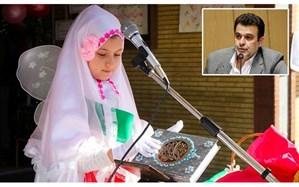 مدیر کل قرآن آموزش و پرورش اعلام کرد: انتخاب آموزش وپرورش به عنوان برترین دستگاه در فعالیت های قرآنی