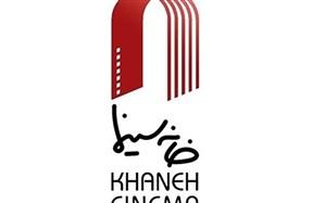 گزارش نمایش مستندهای هوشنگ میرزایی در کانون فیلم خانه سینما