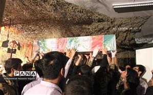 یادوراه شهدای  در هنرستان شهید رجایی قم  برگزار شد