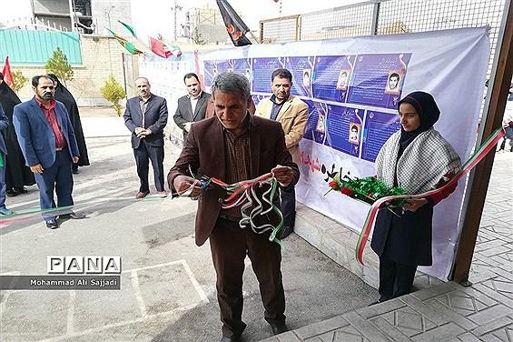 افتتاح نمایشگاه مسیرعاشقی درآموزشگاه امام حسین (ع) شهرستان بیرجند