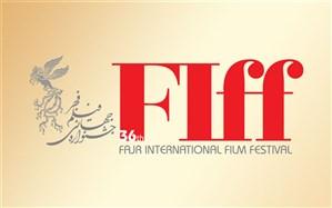 50 خریدار خارجی به بازار جشنواره جهانی فیلم فجر میآیند