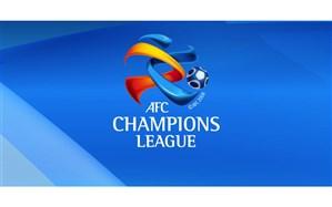 برنامه مرحله یک هشتم نهایی لیگ قهرمانان آسیا اعلام شد