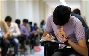 رشتهها و مواد امتحانی کنکور دکتری 1400 اعلام شد