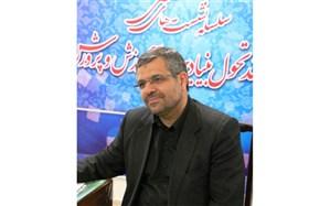 پیام نوروزی مدیرکل آموزش و پرورش شهر تهران