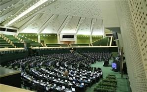 مصوبات بودجهای جلسه صبح چهارشنبه مجلس: از کمک 350 میلیاردی مجلس به محکومان معسر دیه تا بازگشت تبصره جنجالی محیط زیست به کمیسیون تلفیق