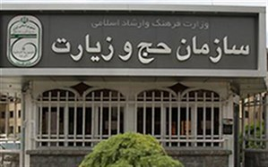 جزئیات مجروح شدن ۹ زایر ایرانی در سامرا + اسامی مجروحان