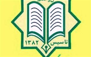 مجمع فرهنگیان:  مجلس حداقل 10 هزار میلیارد تومان به رتبهبندی معلمان اختصاص دهد