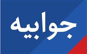 پاسخ نمایندگان فرهنگیان در صندوق ذخیره به ادعای نماینده شیراز درباره صندوق