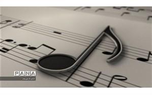 آهنگساز جوان ایرانی برگزیده ویژه جشنواره آهنگسازی بین المللی بولونیای ایتالیا شد