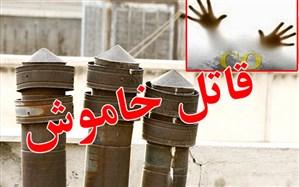 مرگ ۶۹ نفر به علت گازگرفتگی در مهر و آبان