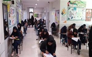 اعلام زمان برگزاری امتحانات پایه نهم در مدارس فارس + برنامه امتحانی