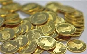 پیشفروش سکه در تعطیلات نوروزی ادامه دارد