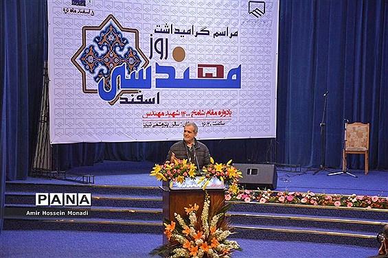 مراسم روز مهندس در تبریز