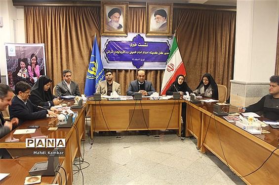 نشست خبری مدیر کل کمیته امداد امام خمینی(ره) آذربایجان شرقی