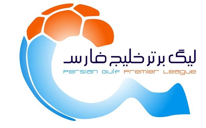 لوگو لیگ برتر ایران