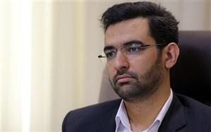 وزیر ارتباطات و فناوری اطلاعات به مازندرانسفر میکند