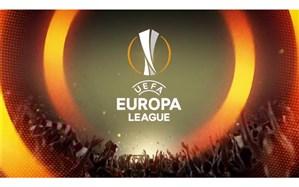 برنامه ادامه دیدارهای لیگ اروپا اعلام شد؛ میزبانی به ژرمنها رسید