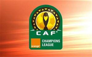 تکلیف 8 تیم یک چهارم نهایی لیگ قهرمانان آفریقا مشخص شد