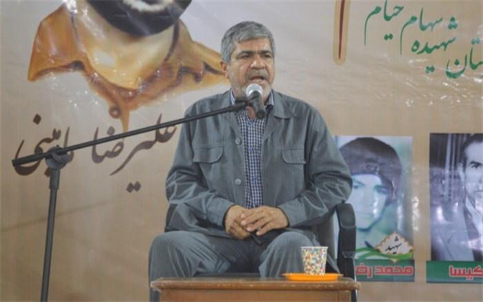 یادواره شهدا در بوشهر