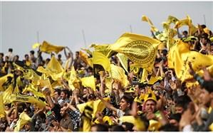 جام حذفی ایران؛ سپاهان بدون دردسر صعود کرد