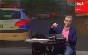 انتقاد مجری شبکه چهار از رفتار عجیب یک مامور پلیس راهور!