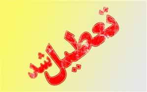 مدارس ١٠ شهر خوزستان فردا تعطیل است